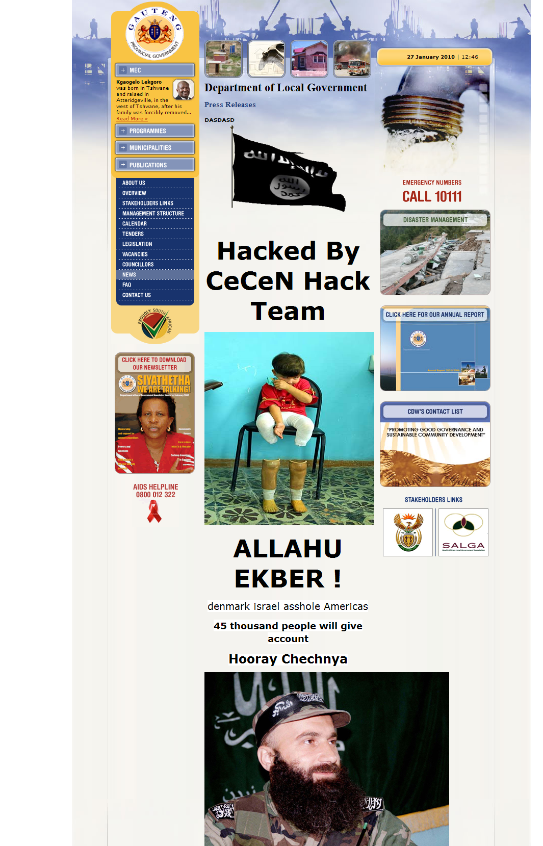 Gauteng Department of Local Government Site Hacked