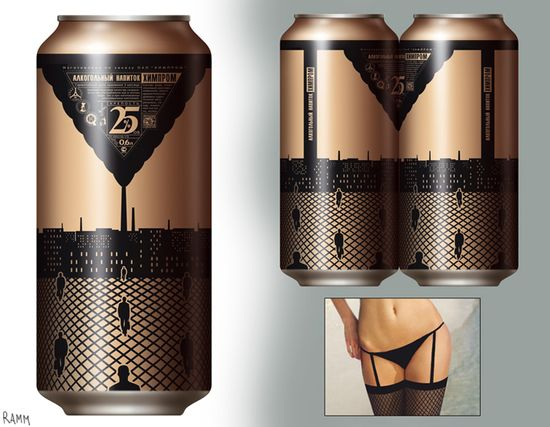 Lingerie Beer Cans